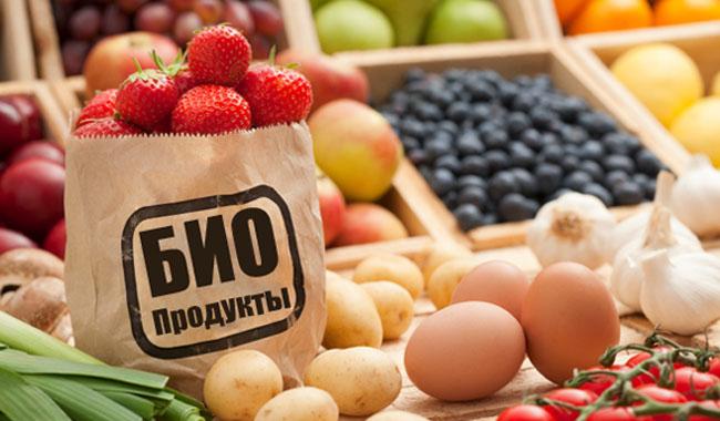 Био продукты